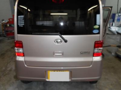 DSCN0556